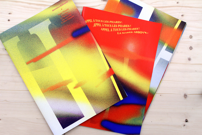 "Superterrain – ""Interstice billboards"" Superterrain présente So Phare Away une nouvelle d'Alain Damasio"