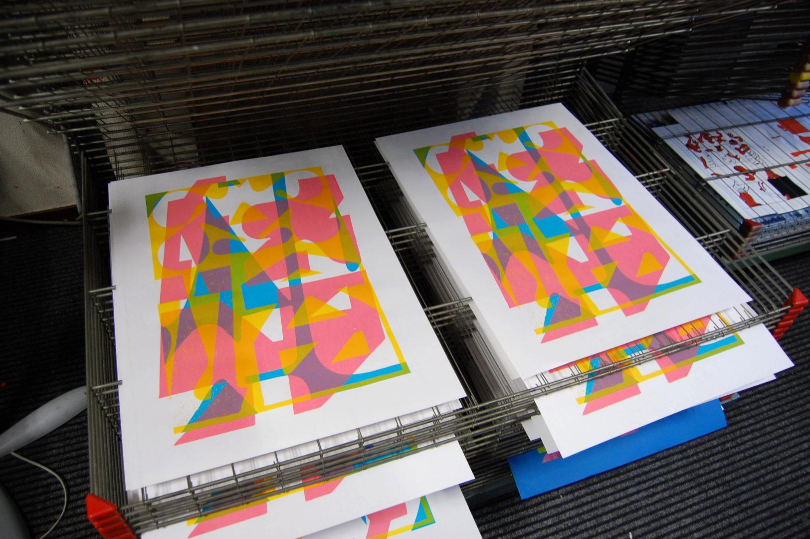 Éditions Juste Ici – Sortie de l'affiche d'Erosie & Small Studio